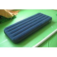 China Inflatable Air Bed/Inflatable Air Mattress/Inflatable Airbed on sale