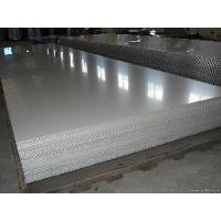 Quality SUS 904L Stainless Steel Plate for sale