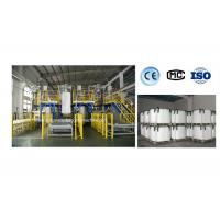 Quality DCS-1000 Automatic Carbon Black Powder Packing Machine CE Approved for sale