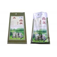 Buy cheap Reusable Double Stitched Wpp Sacks Wpp Dog Food PP Laminated Bags 25 Kg product