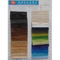 Quality Knitting Patterns PVC Artificial Leather with Knitting Background in 0.7mm for sale