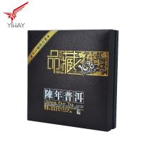 Quality Silk Insert Cosmetic Paper Box Spot UV Gold Or Silver Hot Stamping for sale