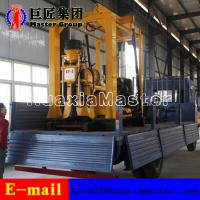 XYC-3 Vehicle Type Hydraulic Core Drilling Rig Water well drilling machine for sale