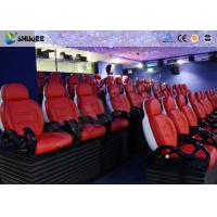 Buy cheap fiberglass and genuine leather 5D Movie Theater with Electric / Pneumatic system product