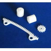 Buy cheap PP,PS,ABS,PE,PET,Factory price injection plastic modling parts precision PVC from wholesalers
