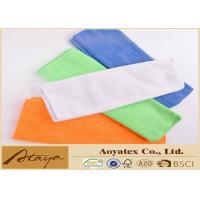 Quality 30 x 30cm Quick Dry orange blue microfiber terry cloth for Cleaning , degreasing for sale