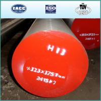 Buy cheap H13 mould steel round bar from wholesalers