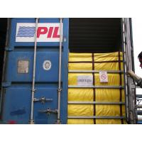 Quality Propylene glycol supplier, Resin-material, PTT industry, CAS NO.: 57-55-6 for sale
