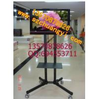Quality floor lcd mobile stand  lcd CAR   TV mount LCD bracket lcd lift new style for sale