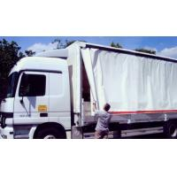 Buy cheap multipurpose pvc coated polyester tarpaulin used for side curtain made in china Tb005 product