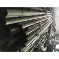 Quality ISO Super Austic Seamless Stainless Steel Pipe 254SMO / 1.4547 / S31254 for sale
