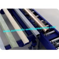 China Automatic Laser Structure Steel CNC Cutting Machine Easy Operation on sale
