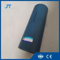 Quality Hot sale high quality 50mm plastic pipe PP drainage pipe for sale