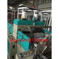 Quality Garbage Poly Nylon / Polythene Carry Bag Manufacturing Machine Width 100-1000mm for sale