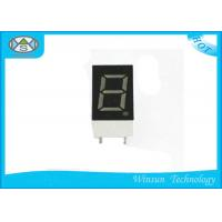 Quality 0.6 Inch One Digit 7 Segment LED Digital Display Yellow For Smart Meter  Samples Free for sale