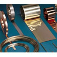 Quality Stable Shape Brazing Material Smooth Joint Surface With High Air Tightness for sale