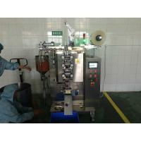 Quality Durable Full Automatic Sauce Packaging Machine On Spot After - sales Service for sale