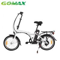 Buy cheap Low price Brushless 24V-36V 250w motor battery folding electric bike for from wholesalers