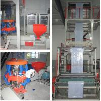 Buy 3 Phase PP Non Woven Bag Making Machine Nonwoven Fabric Making Machine at wholesale prices