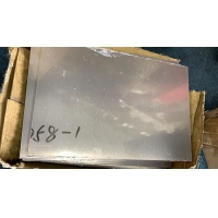 Quality ALMg5 Aluminum Thin sheet O H38 H112 Temper 1-5mm thick for sale
