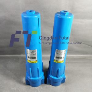 Quality Anti Corrosion Treatment T-007 Compressed Air Line Filter for sale