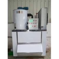 China 0.3Ton / 300kgs Freshwater Air Cooling Commercial Flake Ice Machine for Supermarket on sale