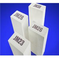 Buy cheap The Customized size Refractory Material Insulating Fire Bricks Blocks for Glass Smelting Furnace from wholesalers