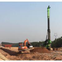 Quality KR150C Hydraulic Piling Rig For 52m Max Drilling Depth , Bored Pile Driving Machine for sale