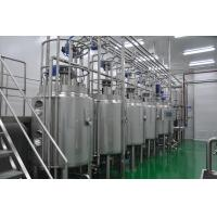 China Beverage Pasteurized UHT Milk Processing Line For Milk Powder / Yogurt on sale