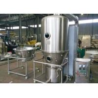 Quality GFG Pharmaceutical And Food Fixed Bed Dryer , Vertical Fbd Machine Pharma for sale