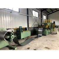 Buy cheap Automatic Transformer Corrugated Sheet Forming Machine 300~2000(Mm) Length from wholesalers