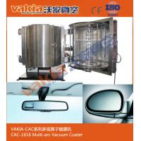 Quality Vacuum Metalizing Process Equipment For Auto Mirrors for sale