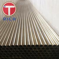 China Seamless Copper Alloy Tube ASTM B111 C70400 C70600 For Condenser Tubes on sale