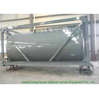 Quality T14 ISO Tank Container 20FT For Chemical Trichlorosilane SiHCl3 , Silicochloroform for sale