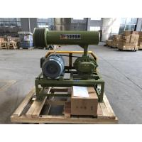 Quality 1.5KW-15KW BK Type Three Lobes Roots Blower Of Army Green With Low Noise Economical Energy Consumption for sale