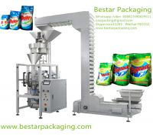China Detergent powder vertical packing machine on sale