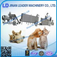 China New product Pet Food Machine on sale