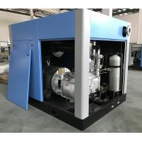 Buy cheap 22kw (30HP) Ce Approval Water Lubricated VFD Type Oil-Free Screw Air Compressor from wholesalers