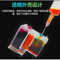 China Edible ink cartridge for Coffee printer Food printer for HP 803BK 803 COLOR on sale