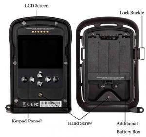 China HC8210A- hunting camera 12mp 940nm wireless trail camera black LED on sale