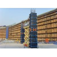 China Steel Frame Concrete Column Forms , Rectangular Column Formwork With Plywood on sale