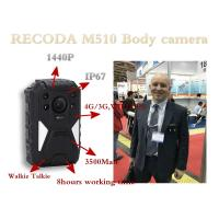 Quality 4G Bodycamera with GPS function Support LIve checking from PC & Mobile Phone for sale