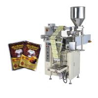 China Auger filler ice cream Powder milk pouch packing machine on sale