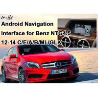 Quality Quad-Core Android navigation box + Video Interface for Benz A , B , C, E Series with Built-in Mirrorlink for sale