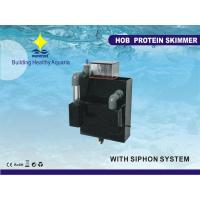 China 600L/h 110 - 120V Marine Aquarium Protein Skimmers With Hang On Holder, Limewood Airstone on sale