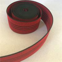 Quality 50mm High Tenacity Outdoor Furniture Webbing Red With 3 Black Lines for sale