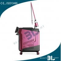 Buy High Power Laser Tattoo Removal Machine Nd-YAG Laser Pigment Removal System at wholesale prices