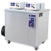 Quality Power Adjustable Industrial Ultrasonic Cleaner sweep for mould release , gassing , flashing for sale