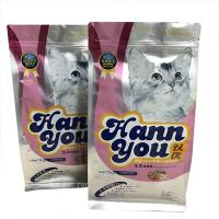 China Square Bottom Stand Up Plastic Ziplock Bags Laminated Material Customize Size on sale