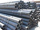 Quality 12crmov Alloy Steel Tube (ASTM, JIS, SUS, GB) for sale